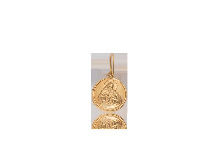 Medalha 1° Comunhão ou Eucaristia